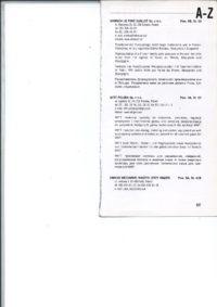 (20060916f)_JP_Zdj_Mtp_Katalog_Str_807